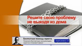 юрист по алиментам алматы(, 2018-02-06T13:45:10.000Z)