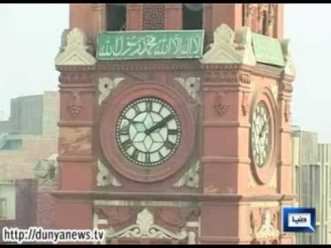 Dunya News-Faisalabad Historic Ghanta Ghar Renovation and Restoration Work Began