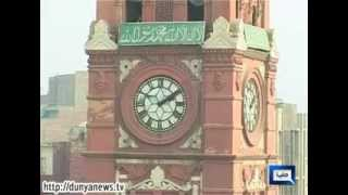 Dunya News-Faisalabad Historic Ghanta Ghar Renovation and Restoration Work Began