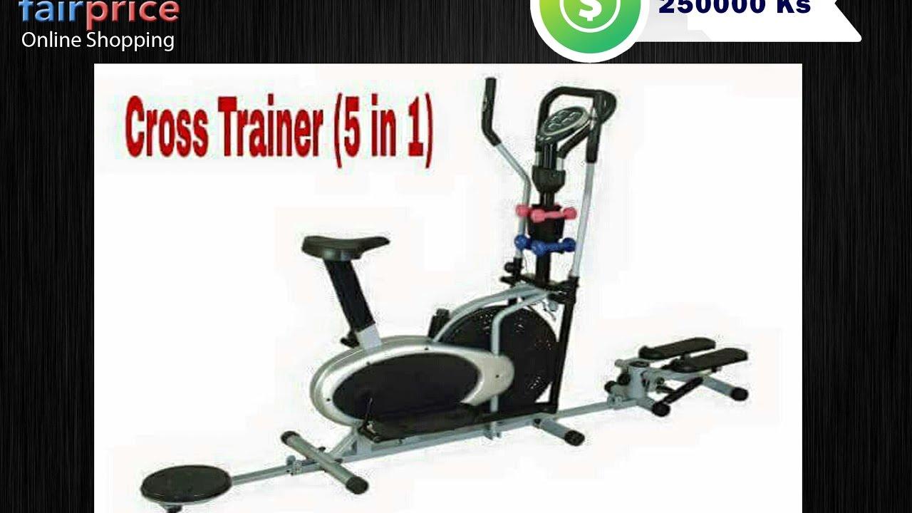Cross Trainer ( 5 in 1 TV Tutorial