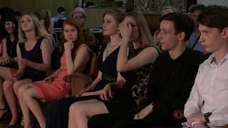 Вручение дипломов выпускникам Таврического колледжа  -  30 июня 2017 г