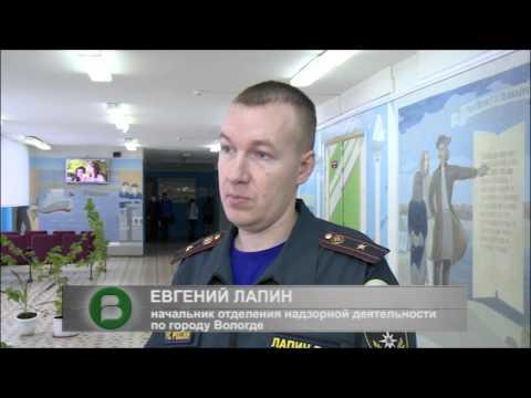 Проверка пожарной безопасности детских садов, школ, училищ и техникумов проходит в Вологде
