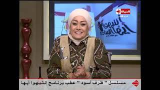 بالفيديو.. هالة فاخر تنعي شهداء القضاء في الهجوم الإرهابي بالعريش