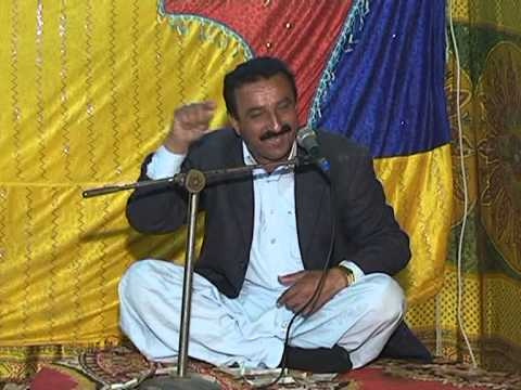 saraiki mushaira post by yaqoob athir part 1