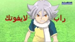 اغنية راب حزين عن جهاد