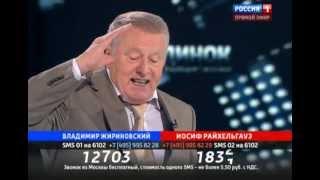 Поединок Жириновский vs Райхельгауз 30.05.2013