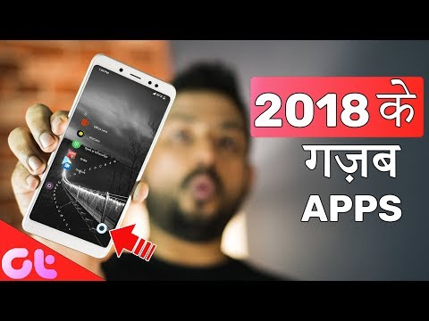 TOP 18 Ghazab Android Apps You Must Install in 2019
