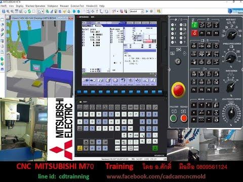 CNC MITSUBISHI M70 - WORK1