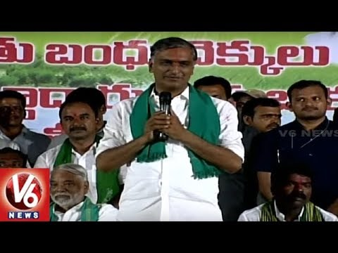 Harish Rao Speech At Rythu Bandhu Scheme Launching Event In Medak District | V6 News
