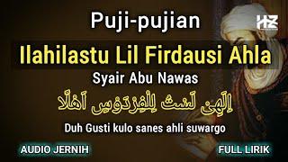 """Download Puji-pujian ILAHILAS dan Artinya Dengan Bahasa Jawa (Al-I'tiraf """"Pengakuan Diri"""") Syair Abu Nawas"""