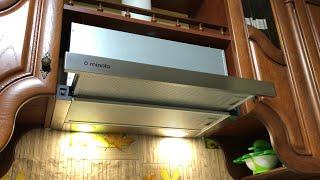 Кухонная вытяжка Minola HTL 6612 | 1000 LED, распаковка, обзор, включение. Часть 1