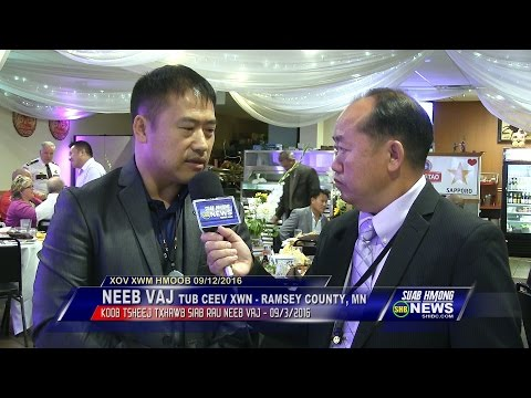 SUAB HMONG NEWS:  Neng Vang promoted to Sergeant at Ramsey County Sheriff
