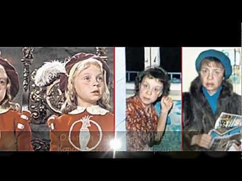 Юные актёры советского кино...какими они были и какими стали...