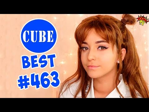 BEST CUBE #463 от BooM TV