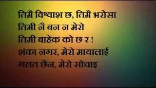 Mero sansar Sugam Pokharel Karaoke