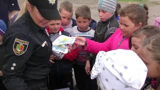 Поліцейські відвідали школярів