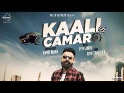 kali-camaro-amrit-maan-full-song-hd-kaali-camaro-punjabi-new-song-2016