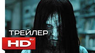 Звонки - Русский Трейлер 2 (2016) Хавьер Гутьеррес