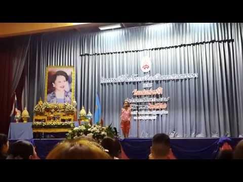 งานวันแม่ 2557 ร.ร. ประถมสาธิตมหาวิทยาลัยราชฏัคสวนสวนสุนันทา
