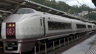 【JR】8591M 651系1000番台IR01『快速IZUCRAILE(伊豆クレイル)1号』熱海発車