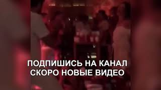 КОНВУЛЬСИИ БУЗОВОЙ В НОЧНОМ КЛУБЕ (ondom2.com)