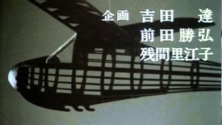 「小説現代」に掲載され、大反響を呼んだ落合恵子の原作を映画化。若い...