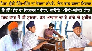 Very Emotional Story of Lovepreet Singh Son Of Gurudwara Granthi Singh Images