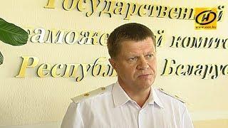 ГТК вынесет серьёзные уроки из уголовного дела по обвинению ошмянских таможенников