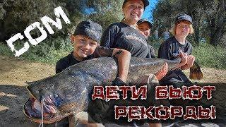 Рыбалка на сома с детьми. Летняя рыбалка на реке.