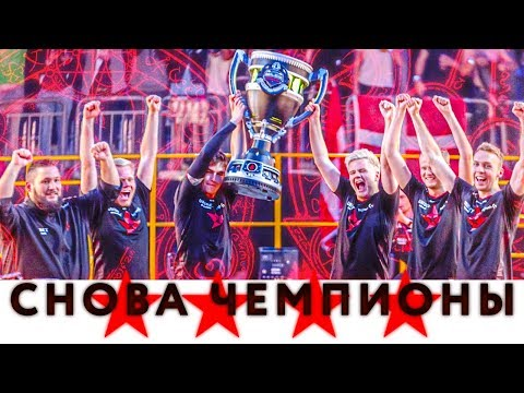 Astralis лучшие в мире, ОПЯТЬ! Astralis Vs Avangar, Major Final 2019