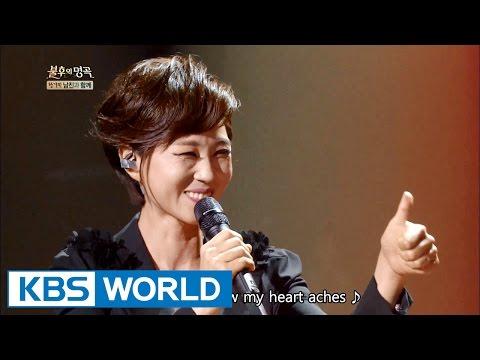 Mun Heeok & Kim Hansun - Brokenhearted | 문희옥 & 김한순 - 가슴 아프게 [Immortal Songs 2 / 2016.10.01]