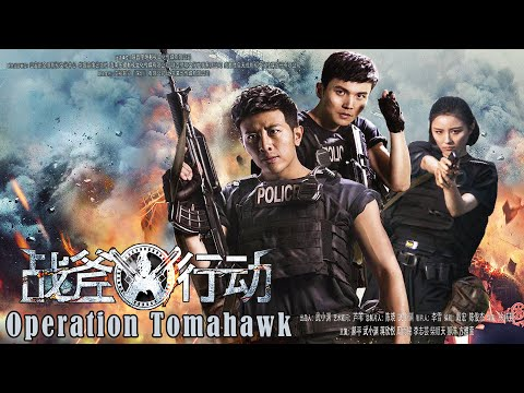 action-movie-2020-电影-|-战斧行动-operation-tomahawk,-eng-sub-|-警匪动作片-full-movie-1080p