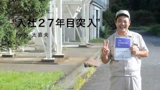 ナルミ - マイ ナルミ - 日本語 6 -