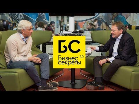 Бизнес-Секреты 2.0: бизнес-омбудсмен Борис Титов