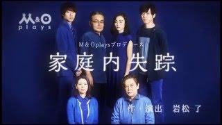 【スタッフ】作・演出=岩松了 【キャスト】小泉今日子/風間杜夫/小野...