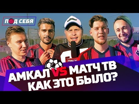 Леон Бк Вконтакте