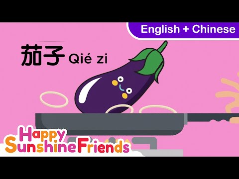English and Chinese Vegetable names for kids 蔬菜儿童歌