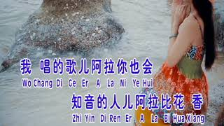 Wo Lai Dan Ni Lai Chang