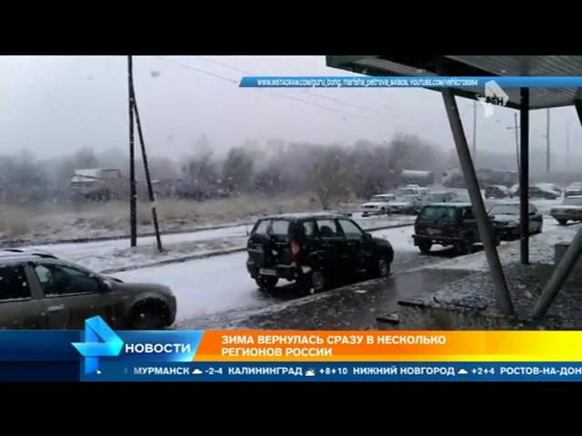 Погодные игры  метели и снежные бури обрушились на города России
