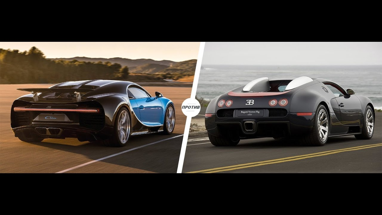 gta 5 online nero vs aderbugatti chiron vs bugatti veyron drag race youtube. Black Bedroom Furniture Sets. Home Design Ideas