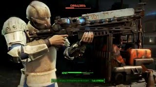 Fallout4 как Спасти Кента