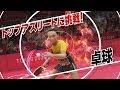 『東京2020オリンピック The Official Video Game™』伊藤美誠 メイキング映像