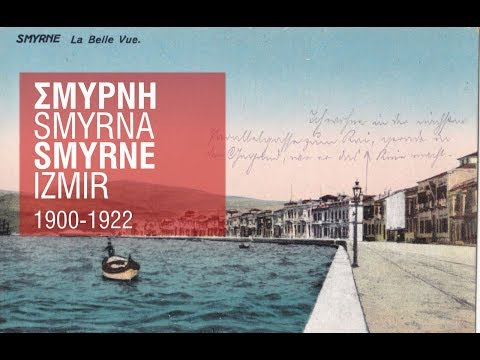 Σμύρνη - Smyrna - Smyrne - Izmir  Photo and Post Cards 1900-1922