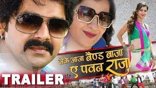 bhojpuri-movie-trailer-pawan-singh-khyati-rajdaan-leke-aaja-band-baja-ae-pawan-raja