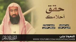 ???  ????  ??????....  ????? ???? ??????( ????) 2016 . Nabil al Awadi