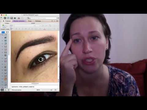 DOTS technique for Eyebrows with Anna Dixon