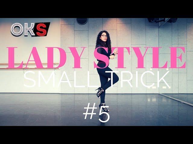 👠 Kizomba Lady Style ▪ Small Trick #5 by Juneline !