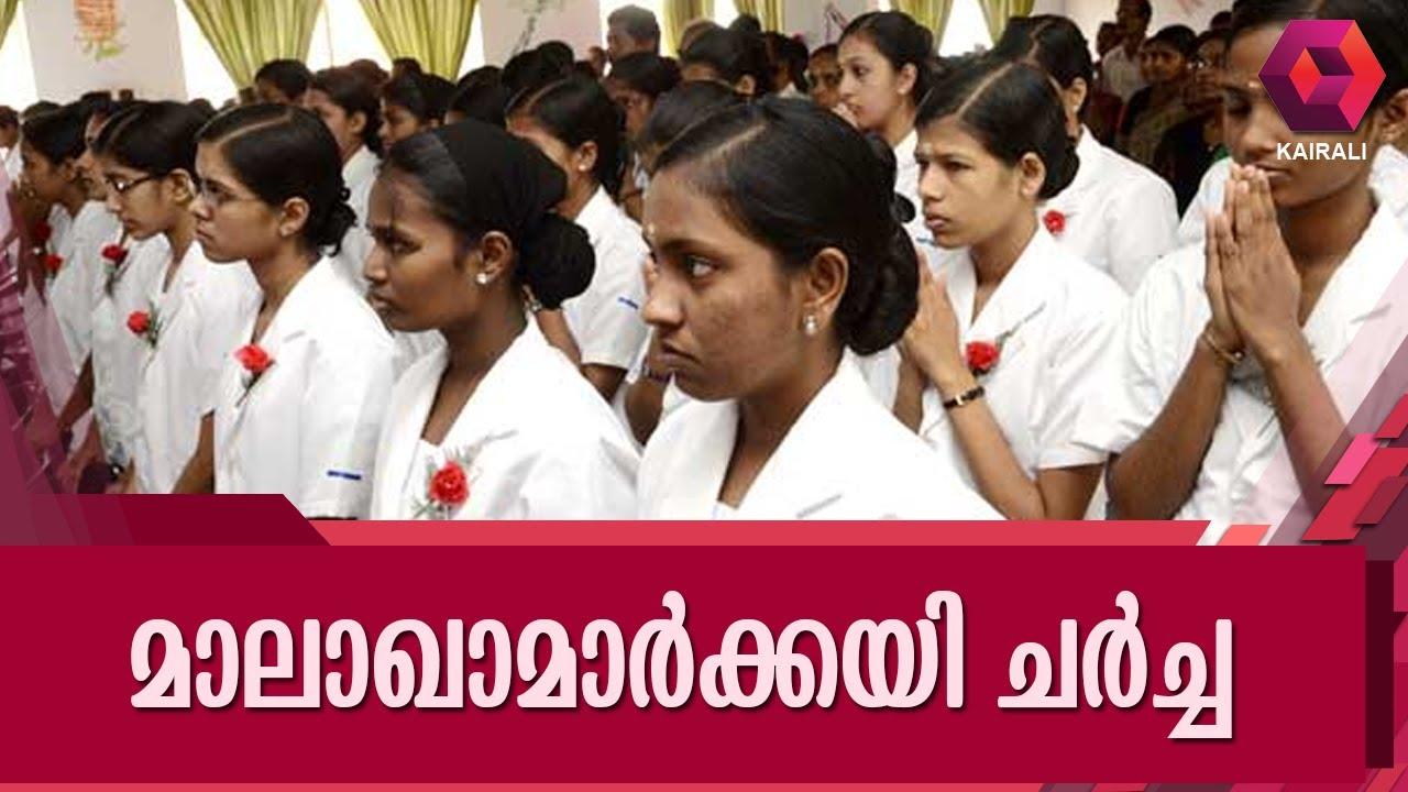 nurses-wages-meet-crucial-meet-begins-in-trivandrum