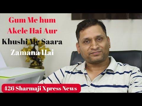 #426 Sharmaji Xpress News | Nokia Smartwatch | LG Flexible MIrror TV