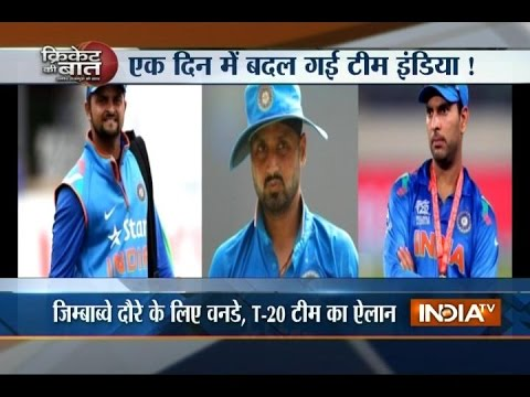 Cricket Ki Baat: BCCI Announces Team for Zimbabwe and West Indies Tour, Dhoni & Virat Will Lead